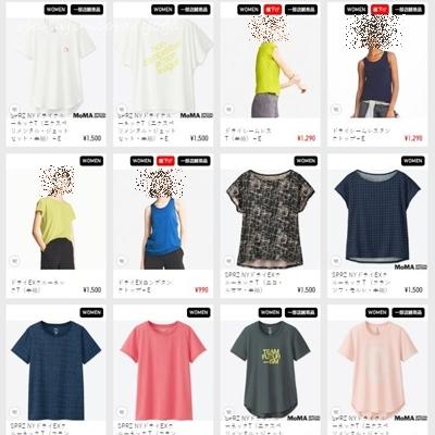 ユニクロ公式通販 ヨガTシャツ