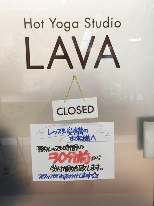 LAVA イオンモール堺北花田 30分前から受付