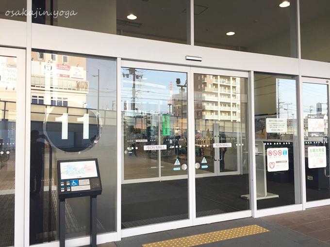 11番入口から入る LAVA堺北花田イオンモール (17)