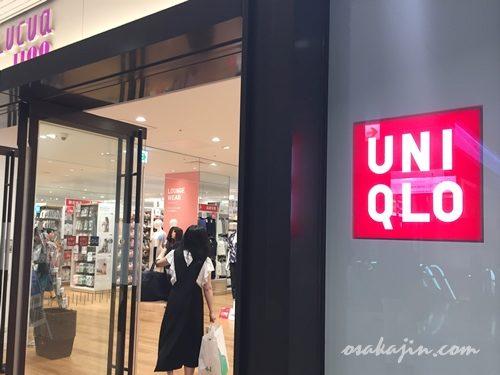 ユニクロのヨガウェアを大阪で探そう