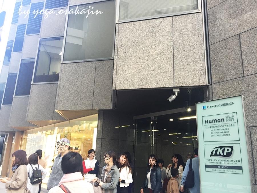 アロマテラピー検定会場・大阪 (4)