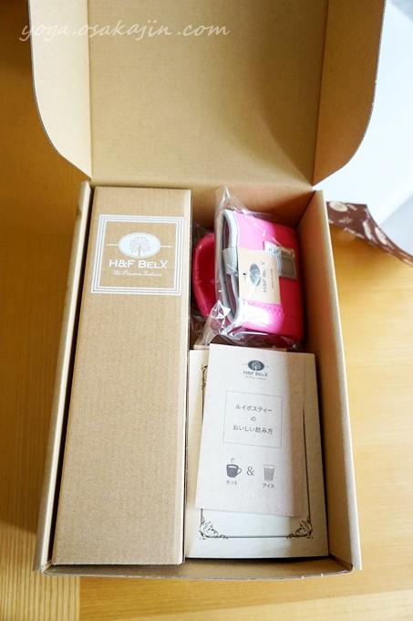 箱を開けるとH&F BELXのルイボスティーセット