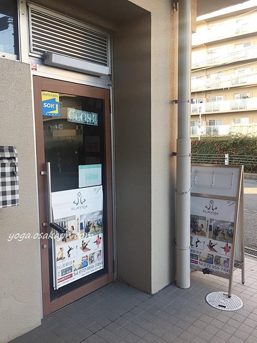 入口少しわかりにくい PLAYYOGA藤井寺 (3)