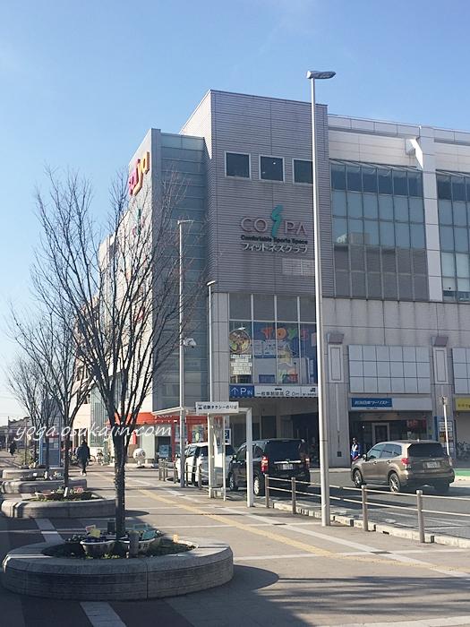 フィットネス・コスパ藤井寺