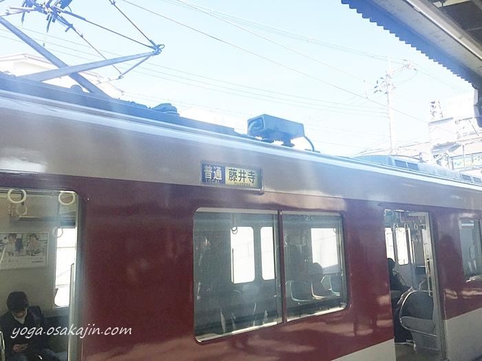 近鉄南大阪線・藤井寺駅下車