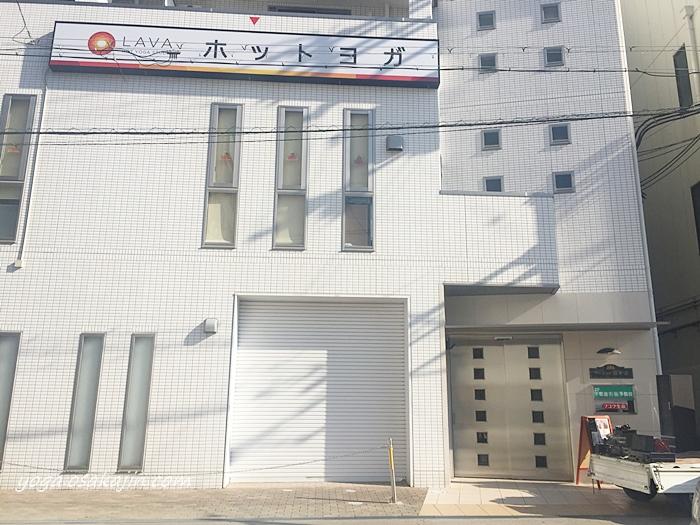 ホットヨガLAVA藤井寺のビルはこちら