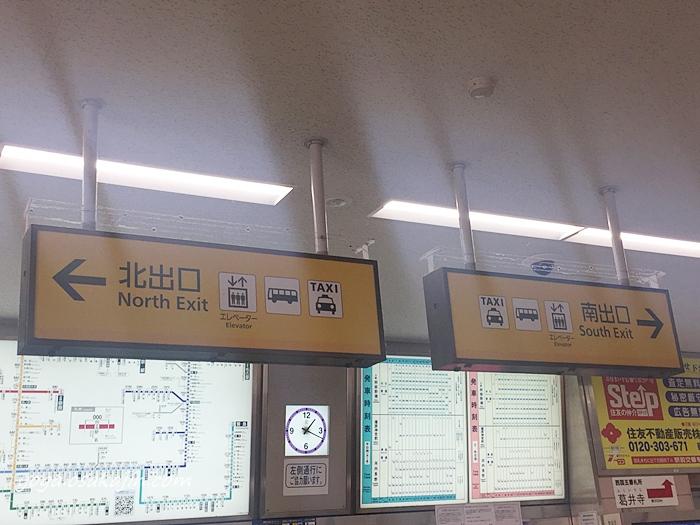 藤井寺駅北出口は左から出ます