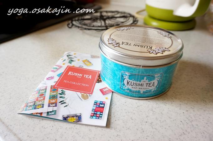 Kusumi Tea・デトックスティー飲んでみた