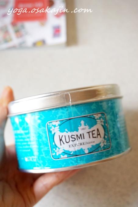 Kusumi Tea・デトックスティー (8)