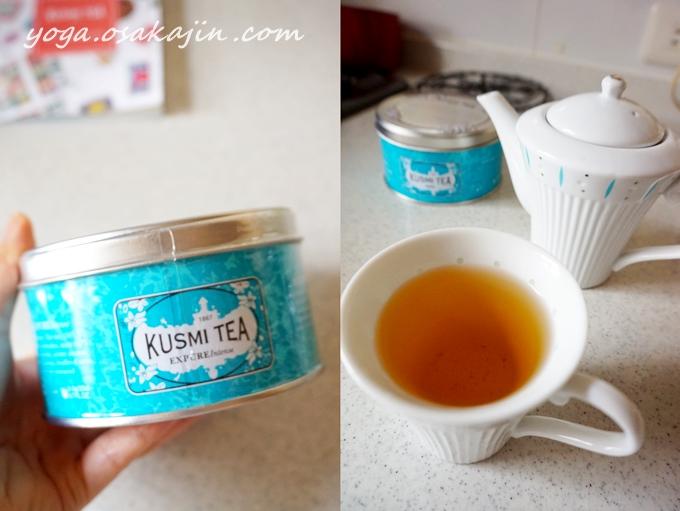 Kusumi Tea・デトックスティー の感想