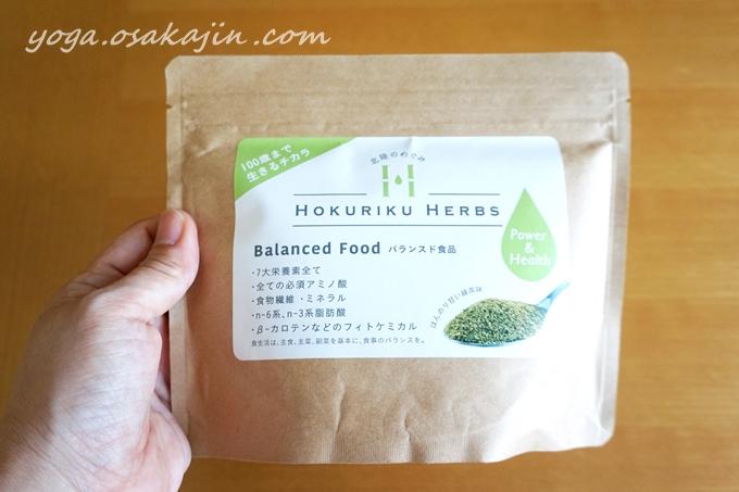 クマサザで殺菌青汁・「ホクリクハーブス」 (3)