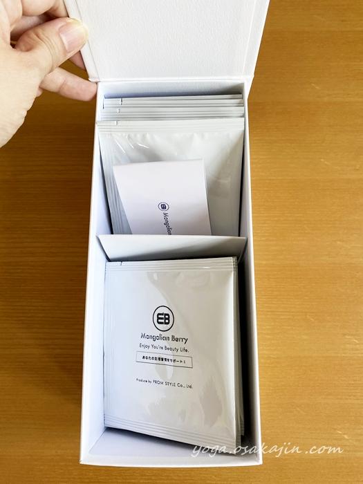 箱にはいっている モンゴリアンベリー (2)