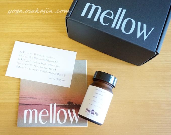 CBDサプリメント mellow supplement(DEEP NIGHT) (2)a