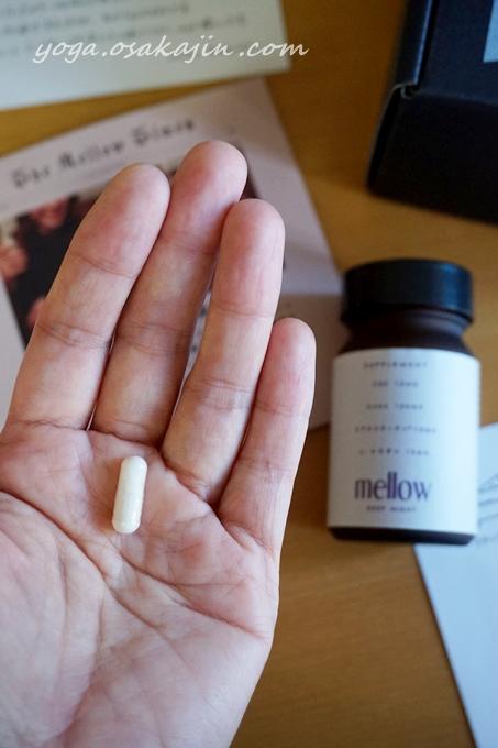 CBDサプリメント mellow supplement(DEEP NIGHT) (7)
