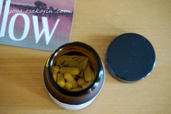 CBDサプリメント mellow supplement(DEEP NIGHT) (10)